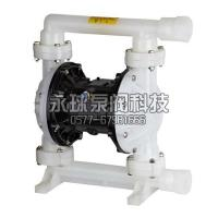 Wholesale Plastic pump from china suppliers