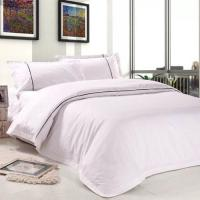 Wholesale 100% cotton comfortable hotel bedding from china suppliers
