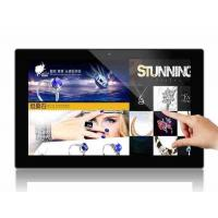 Wholesale 21.5inch Touch screen WIFI digital photo frame from china suppliers