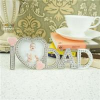 Wholesale Metal photo frame / fathers day gifts from china suppliers