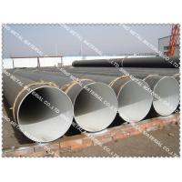 Wholesale AWWC Anti-corrosive Steel Pipe from china suppliers