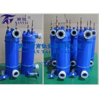 Wholesale 36000 btus Various Sizing Shell and Tube Heat Exchanger from china suppliers