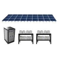 Wholesale BESTSUN OFF GRID BFS 4000W from china suppliers