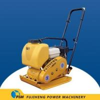 Wholesale Vibratory plate compactor FSH-C80T from china suppliers