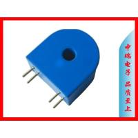 CT-09 Micro Precision Current Transformer for KWH Meters