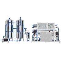 Wholesale RO Pure Water Equipment from china suppliers