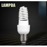 Wholesale CCFL efficient mosquito killer lamp from china suppliers