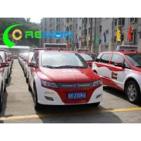 Wholesale taxi /bus sign from china suppliers