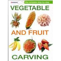 Complete Step By Step Vegetable & Fruit Carve Book- 18 books