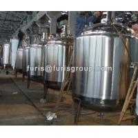 Wholesale Vertical type mixing tank from china suppliers