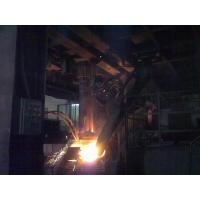 Wholesale LF-70t Ladle Refining Furnace from china suppliers