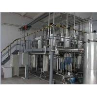 Wholesale 1000L CO2 Supercritical Fluid Extraction Device from china suppliers