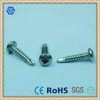 Wholesale Pan Head Square Grooved Drill Screw from china suppliers