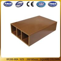 Wholesale 200*80mm WPC Square Column from china suppliers