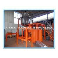 Wholesale Used Engine Oil Refining Machine from china suppliers