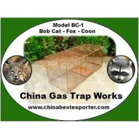 Buy cheap Animal Box Traps from wholesalers