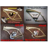 Buy cheap Gt2A and Gt2A-S Aluminum Bike Frames with Built-in Gas Tanks from wholesalers