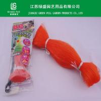 Wholesale Anti-bird net from china suppliers