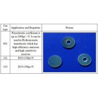 Buy cheap Piezoelectric Material from wholesalers
