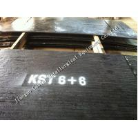 Wholesale bimetal Cr C overlay wear resistant steel plate from china suppliers
