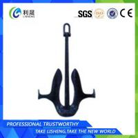 Wholesale CB-57-77 high holding power matrosov anchor from china suppliers