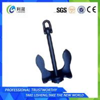 Wholesale BALDT STOCKLESS ANCHOR from china suppliers