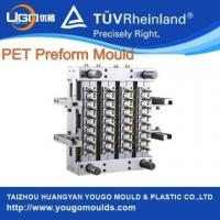 High Quality Cheap Price Preform Mould Maker