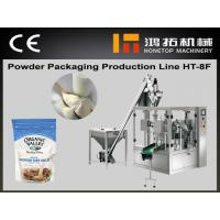 Wholesale Solid Packaging Machines from china suppliers