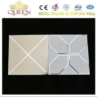 Wholesale Article integrated ceiling from china suppliers