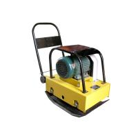 Wholesale Electrical Plate Compactor HZD 115 from china suppliers