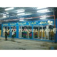Wholesale Luxury Frame tunnel washing machine installed in Thailand from china suppliers