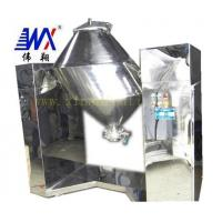 Wholesale Mixer series BW Series Mixer from china suppliers