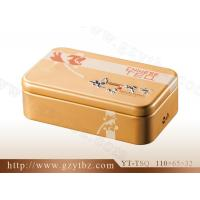 Wholesale Tea Canister box Series YT-TSQ 110*65*32 from china suppliers