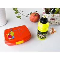 Wholesale children lunch box with water bottle from china suppliers