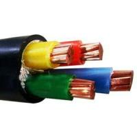Wholesale 0.6/1kV XLPE Insulated Power Cable from china suppliers
