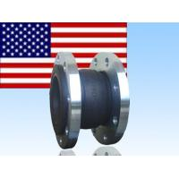 JGD-WD America Standard Rubber Joint