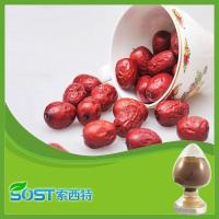 Buy cheap Chinese Date P.E. from wholesalers