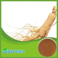 Buy cheap Ginseng america from wholesalers