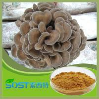 Buy cheap Polyporus from wholesalers