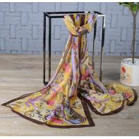 Custom Silk Scarf Custom Print Silk Shawl Manufacturer