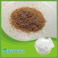 Wholesale Ceramide from china suppliers