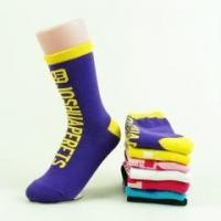 Wholesale Wholesale high quailty men custom business socks ZD01201 from china suppliers