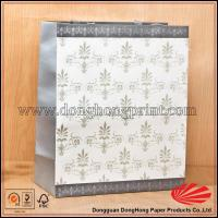 Wholesale Foldable Boxes DH4117 from china suppliers