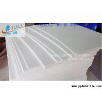 Same color for three layers pp foam sheet
