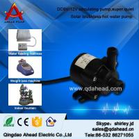 Wholesale WATER PUMP AW200 12v DC Small Mini High Pressure Electric Water Pump from china suppliers