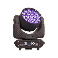 Wholesale 19pcs12W4in1LEDMovingZOOMlight from china suppliers