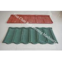 China Vermiculite Stone Coated Roof Tile Machine With Electrical Control System on sale