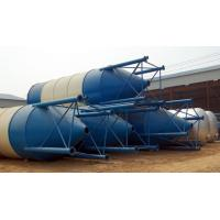 Wholesale 30T-300T Flaky cement silo from china suppliers