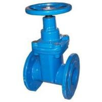 Wholesale Gate Valve Non Rising Stem Sluice Gate Valve from china suppliers