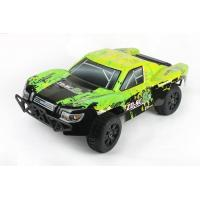 Wholesale 1/8 RC car from china suppliers